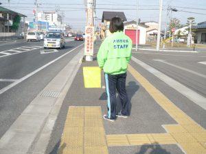 春の交通安全(古川南DS)②