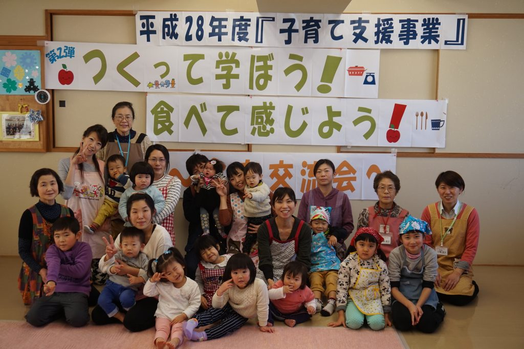 H29.1.21子育て支援(岩出山)①